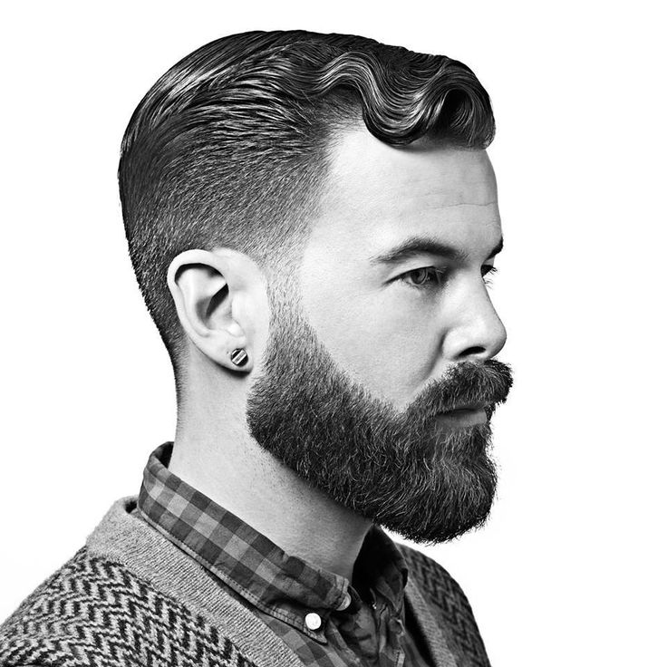 How To Trim A Beard Neckline